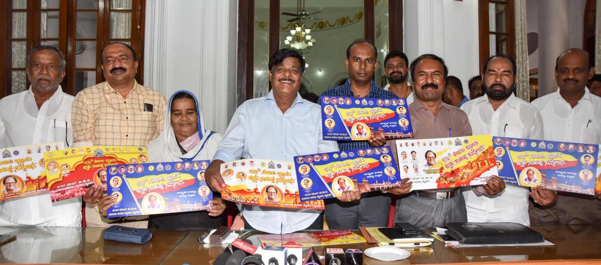 Sahitya Sammelana should be a meaningful event: Mahadevappa