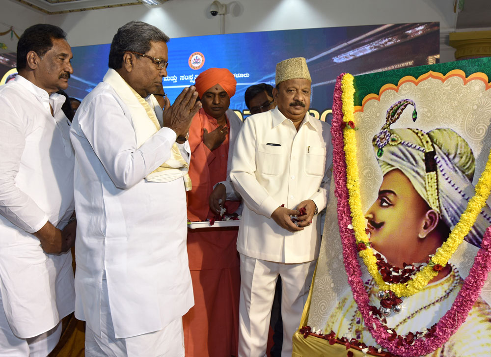 Tipu Jayanti: No invite for those who don't want it
