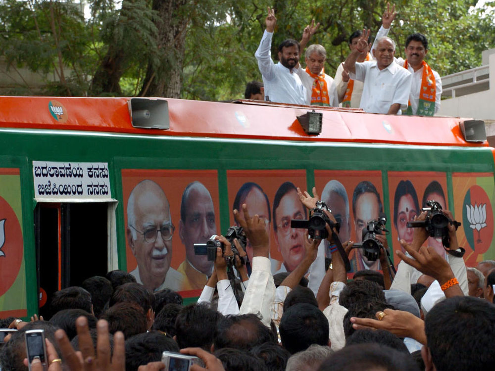 State BJP told not to announce candidates during yatra