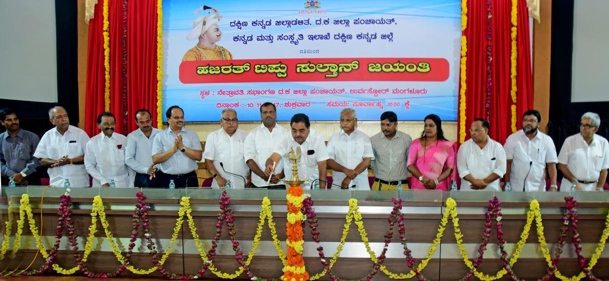 Attempt to twist history is hurtful, says Ramanath Rai