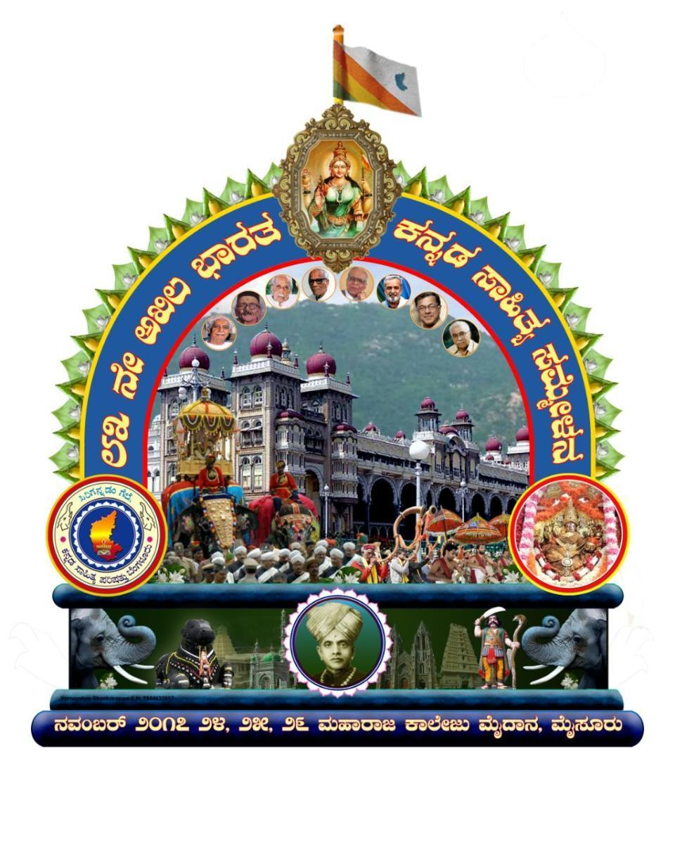 Sammelana artistes to visit schools, colleges to popularise event