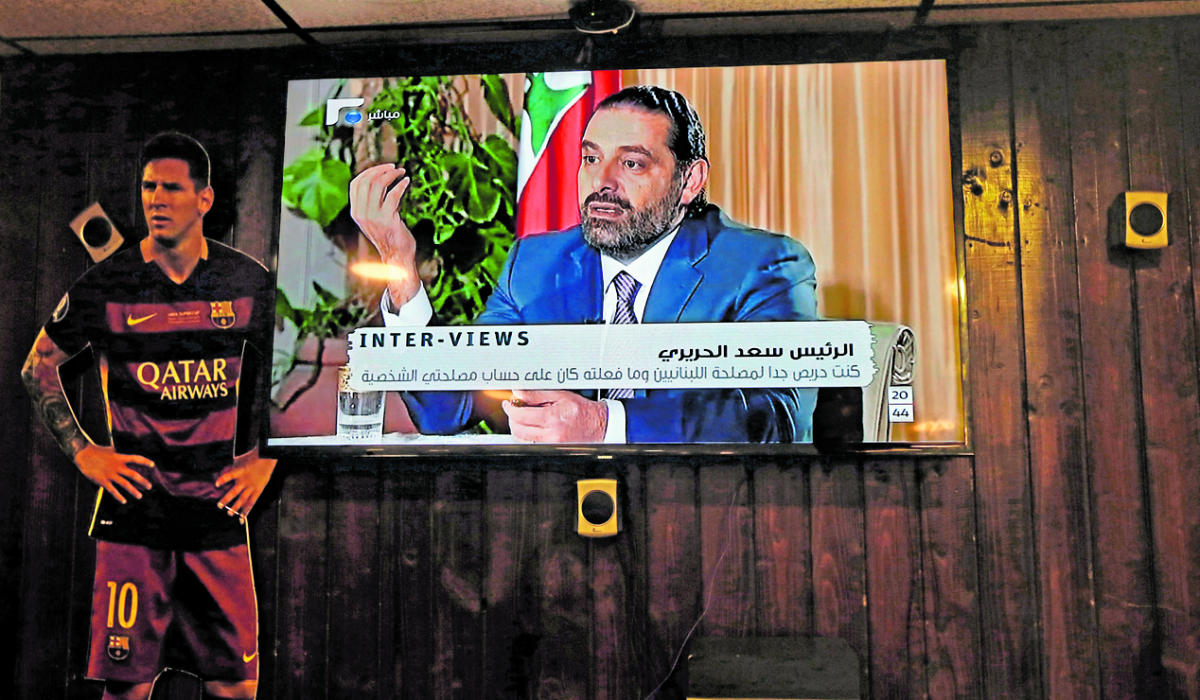 Lebanon's Hariri arrives in Paris for talks with Macron