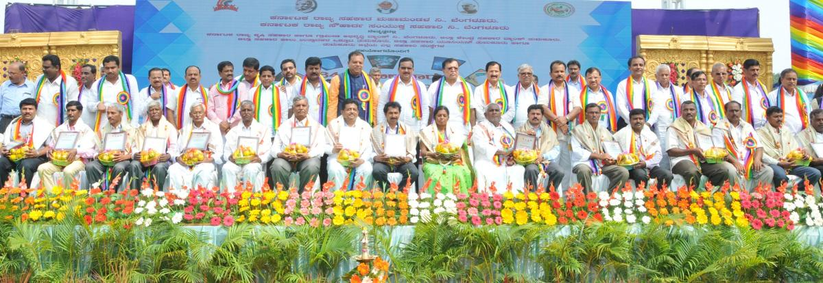 Co-op sector should embrace technology: Rajanna