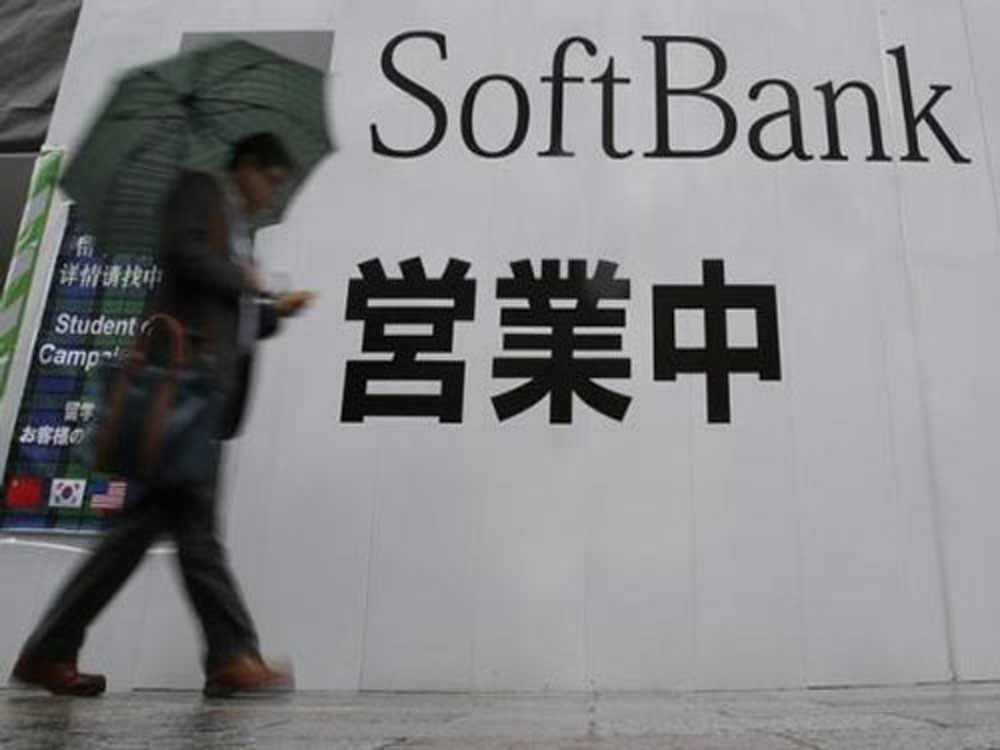 SoftBank offers to buy Uber shares at 30 percent discount -source