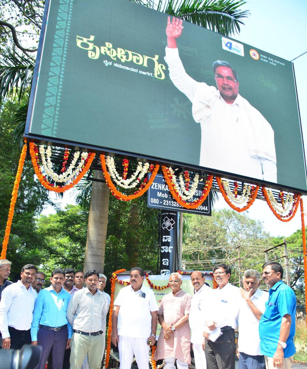 Government LED digital hoarding inaugurated