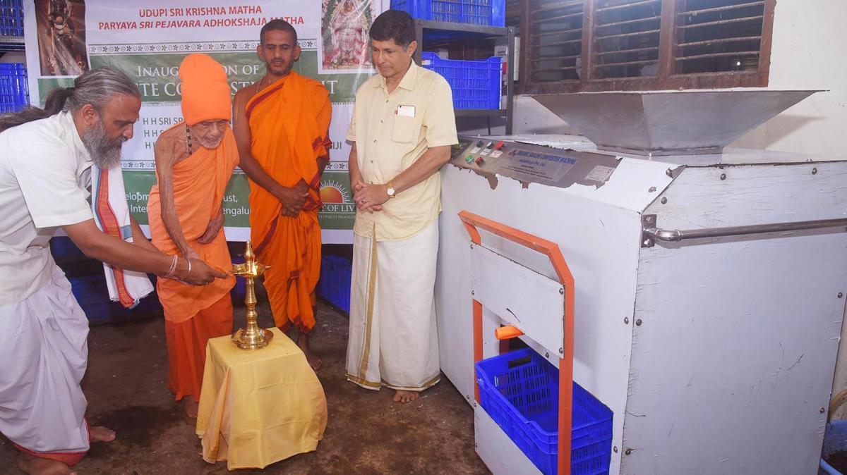 Biodegradable waste management unit at Udupi Krishna Mutt