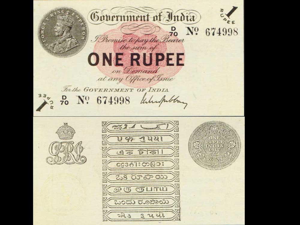 Re 1 note turns 100 today