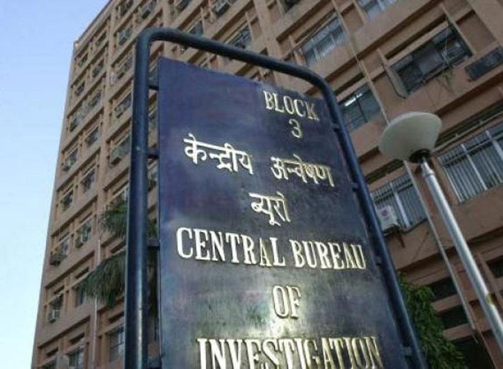 CBI books Vadodara firm for Rs 2654-crore bank fraud, raids premises