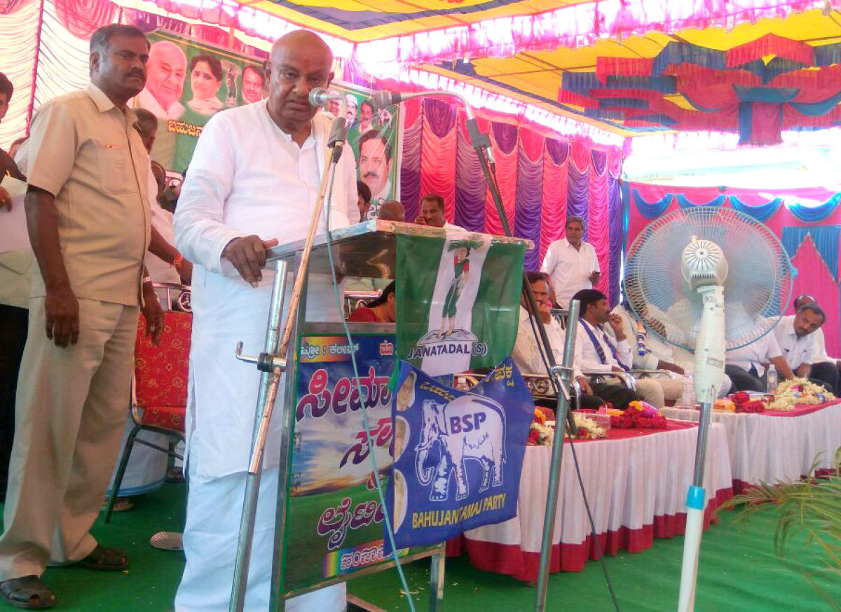 Election has become more important than farmers' interests, rues Gowda