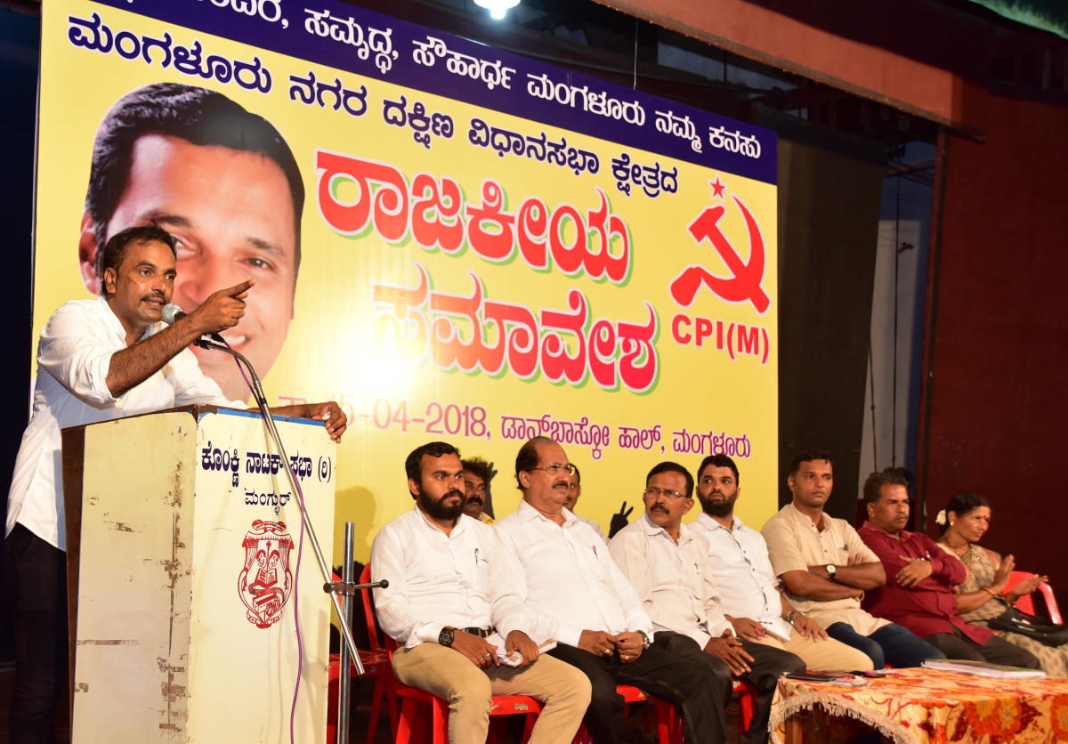 DYFI State President and CPI(M) leader Munir Katipalla speaks during the CPI(M) convention of Mangaluru South Assembly constituency at Don Bosco Hall in Mangaluru on Sunday. DH Photo
