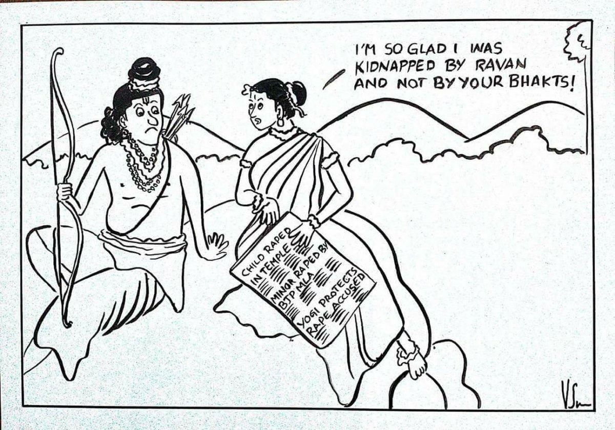 The cartoon that landed Swathi Vadlamudi in trouble