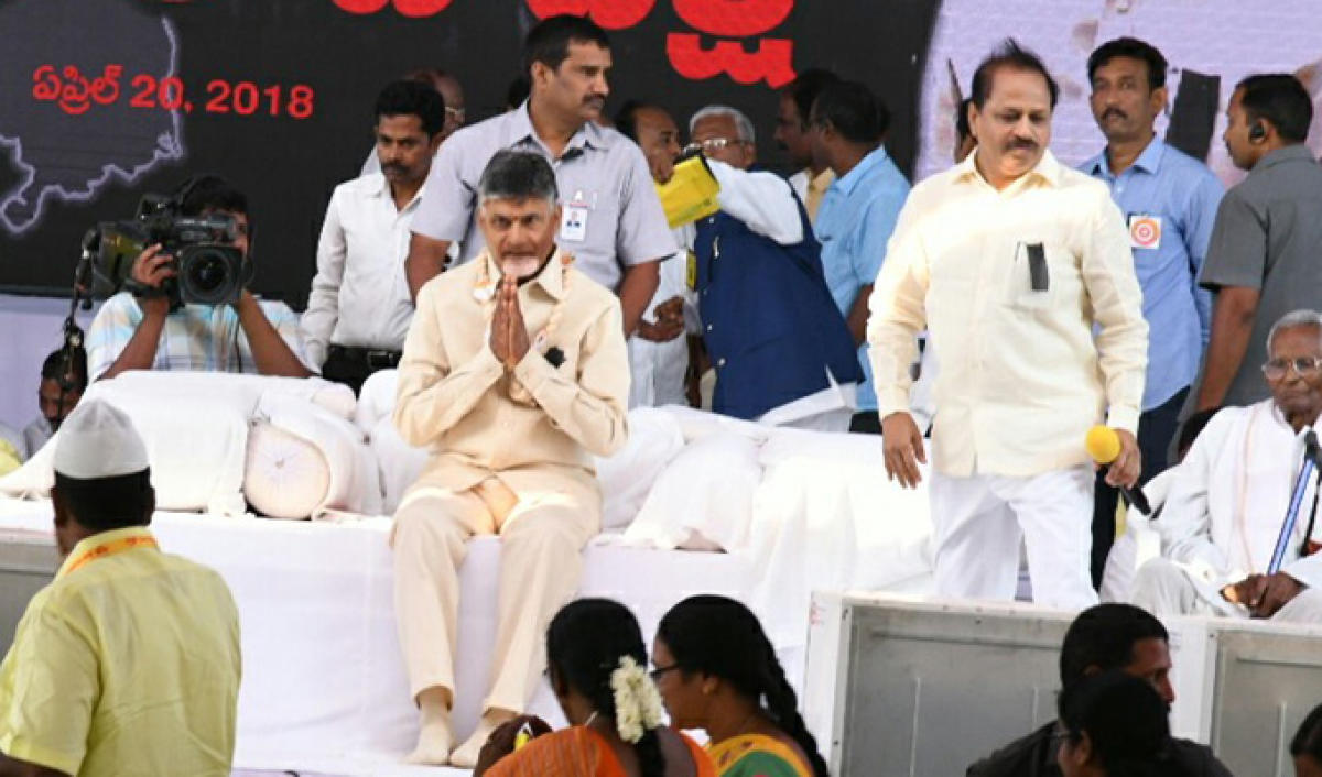 Andhra Pradesh Chief Minister N Chandrababu Naidu on a day-long fast in Vijayawada on Friday.