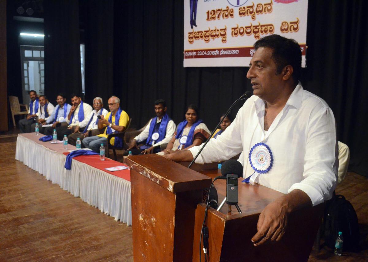 Actor Prakash Raj speaks at Democracy Day organised by Karnataka Dalita Sangharsha Samiti, at Town Hall in Mangaluru on Monday.