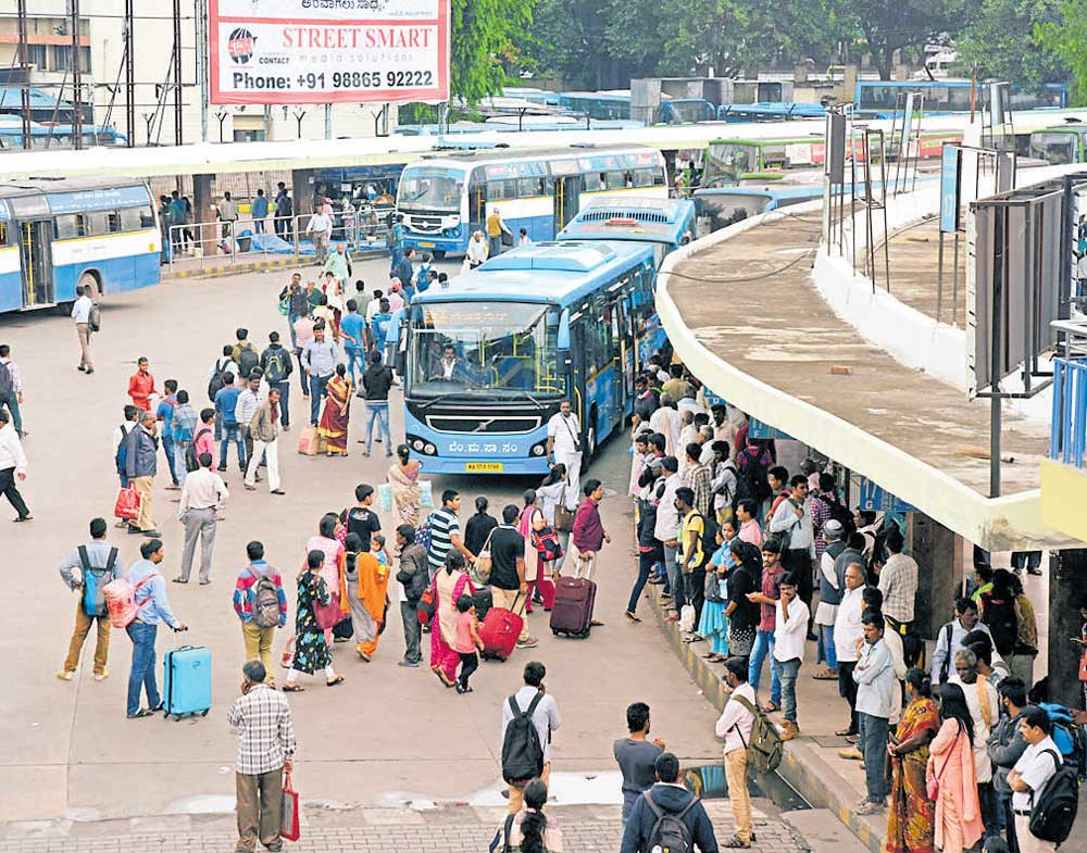 The Dakshina Kannada district Bus Owners' Association has decided to hike the fare of all the city buses operating in the district by Re 1 from April 25. DH File Photo for representation purpose