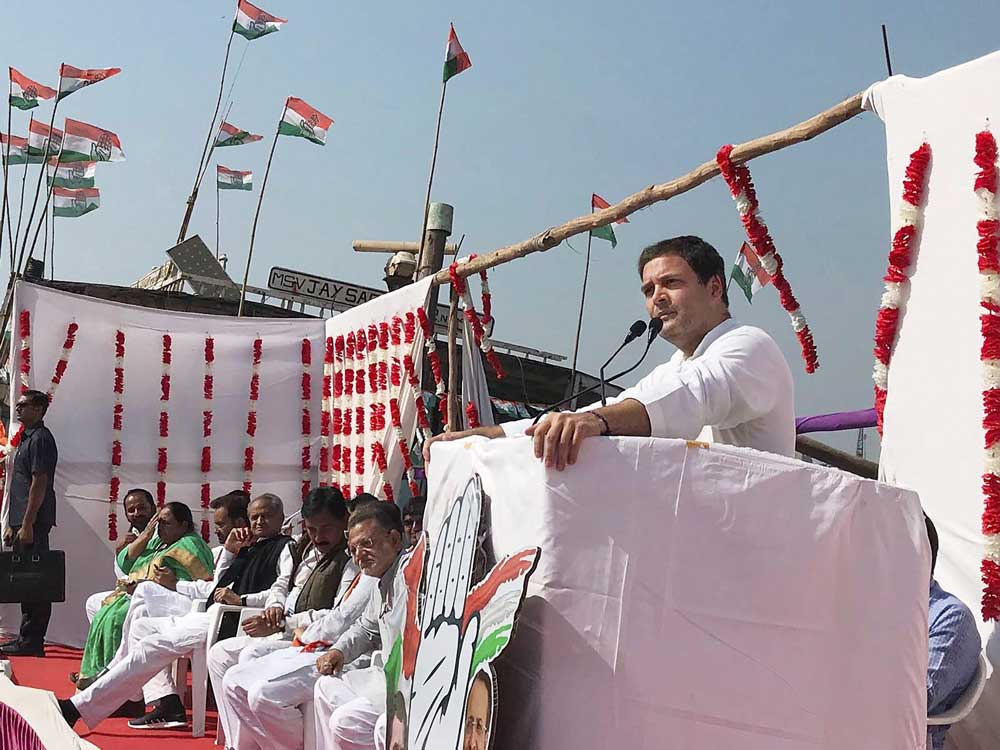 """The BJP slammed Rahul, saying he does not have respect for the national song, a charge dismissed by the Congress as """"absolutely false."""""""