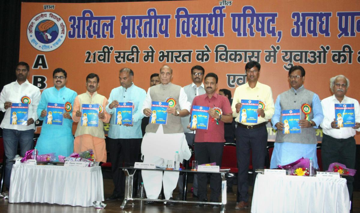 Union Home Minister Rajnath Singh attends an event organised by ABVP in Lucknow on Saturday. PTI Photo