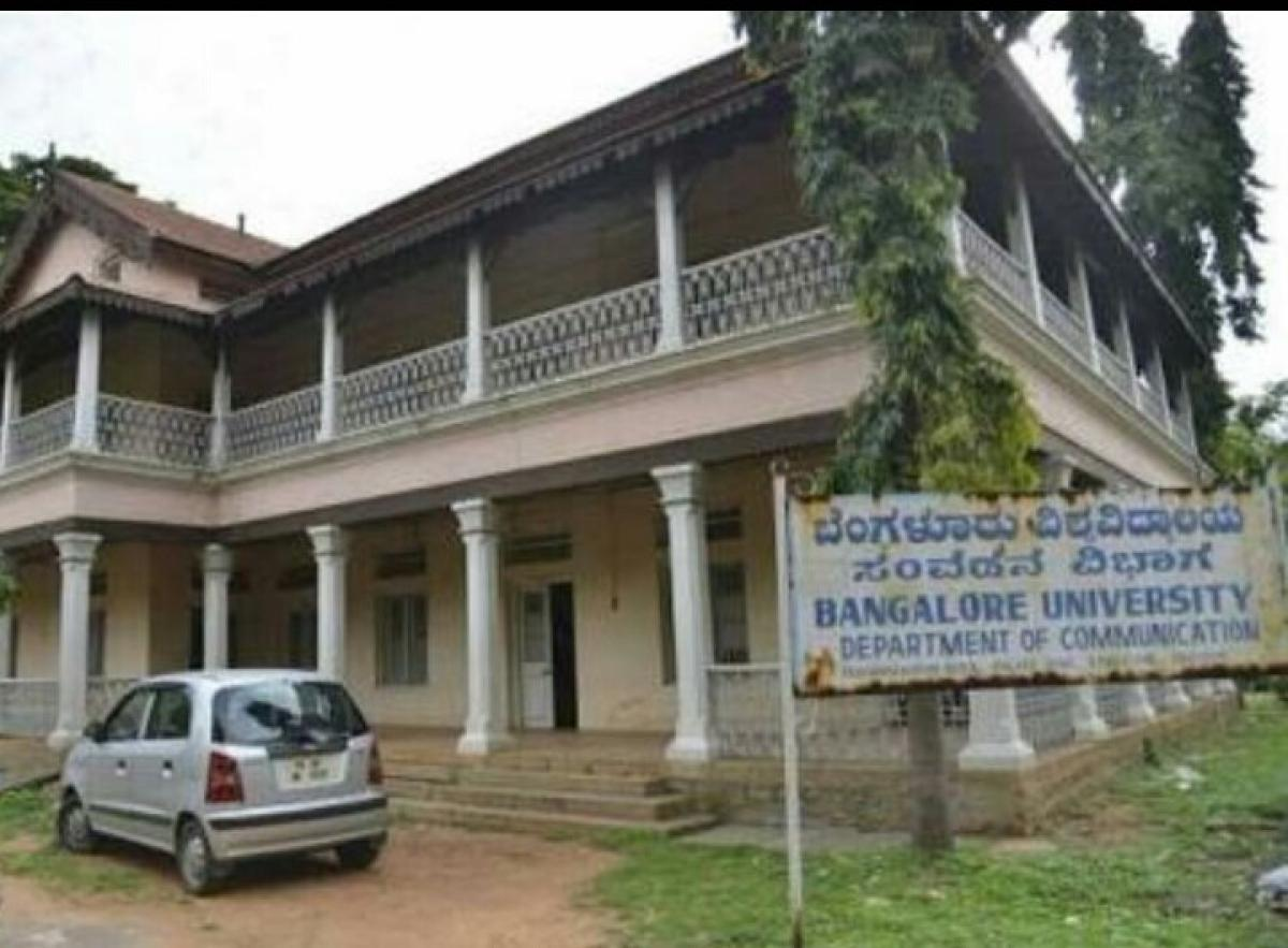 The Communication department at the Bangalore Central University. DH photo.