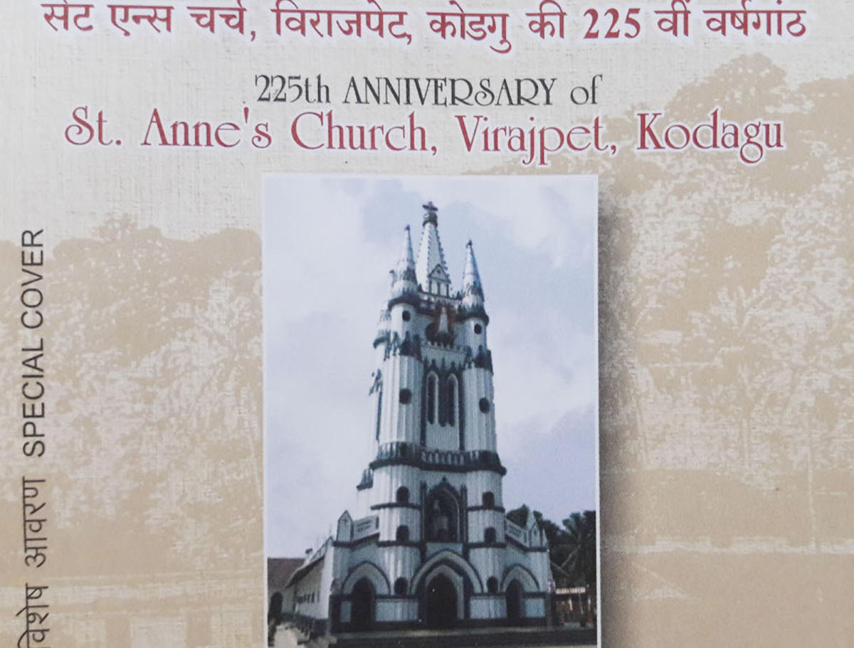 The special cover on St Anne's Church.