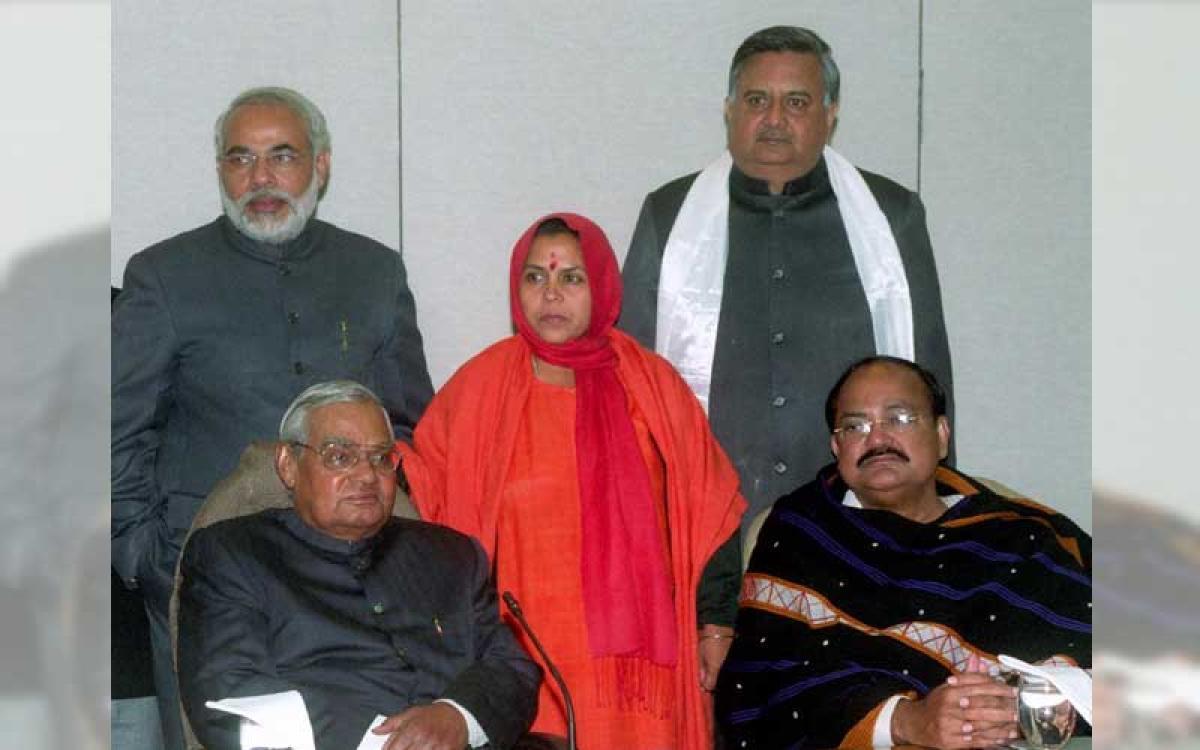 Former Prime Minister Atal Behari Vajpayee with then BJP President Venkaiah Naidu and chief ministers of Gujarat Narendra Modi, Madhya Pradesh's Uma Bharati and Chattisgarh's Raman Singh. Photo taken on January 21, 2004.