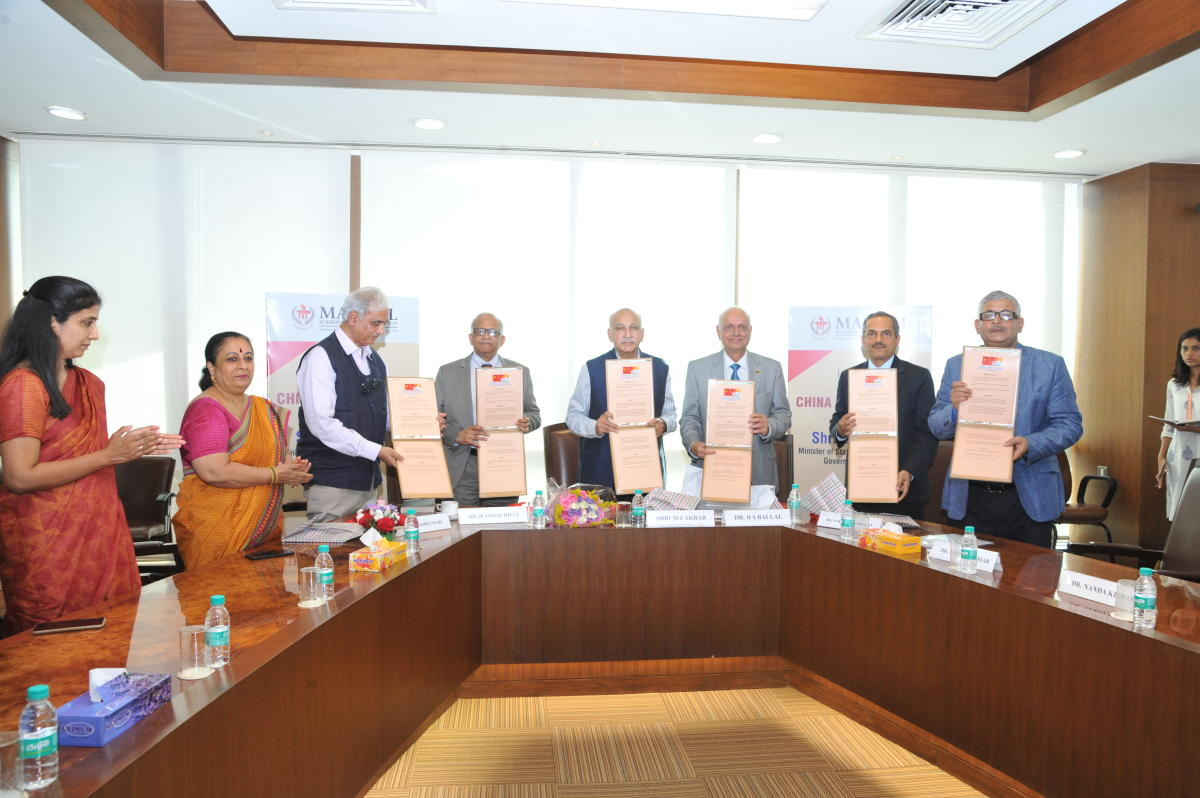 Minister of State for External Affairs M J Akbar and other dignitaries release the objective of China Study Centre, at Geo-Politics department in Manipal Academy of Higher Education (MAHE) on Monday.