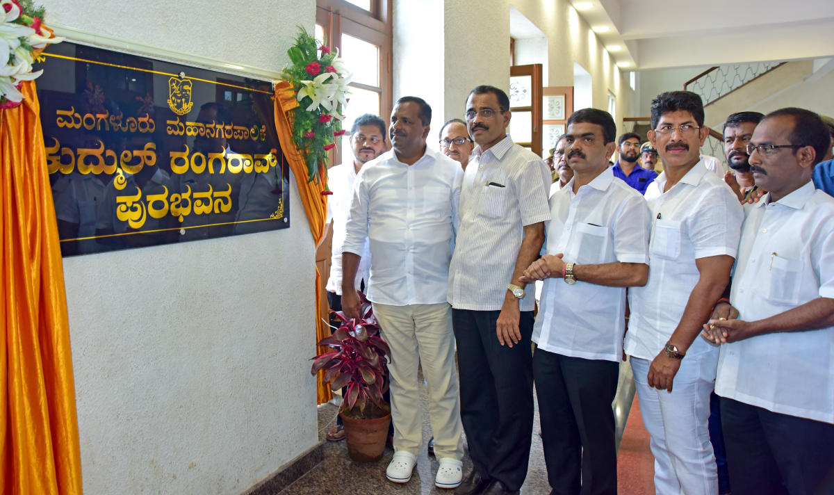 Minister for Urban Development and Housing U T Khader unveils a plaque to name Town Hall after social reformer Kudmul Ranga Rao in Mangaluru on Wednesday.