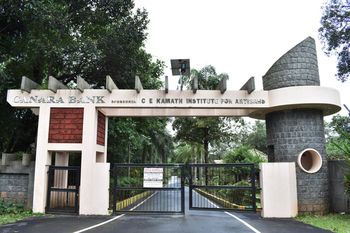 C E Kamath Institute for Artisans, Karkala