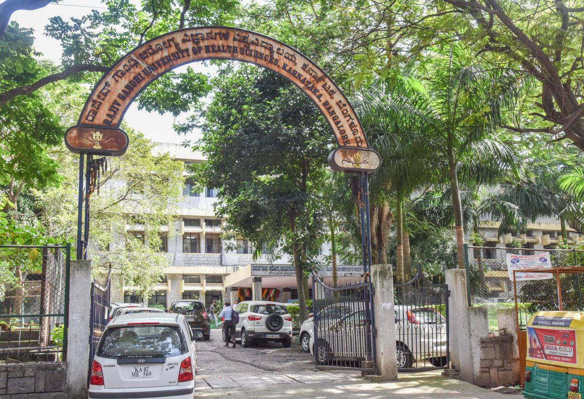 Rajiv Gandhi University of Health Sciences