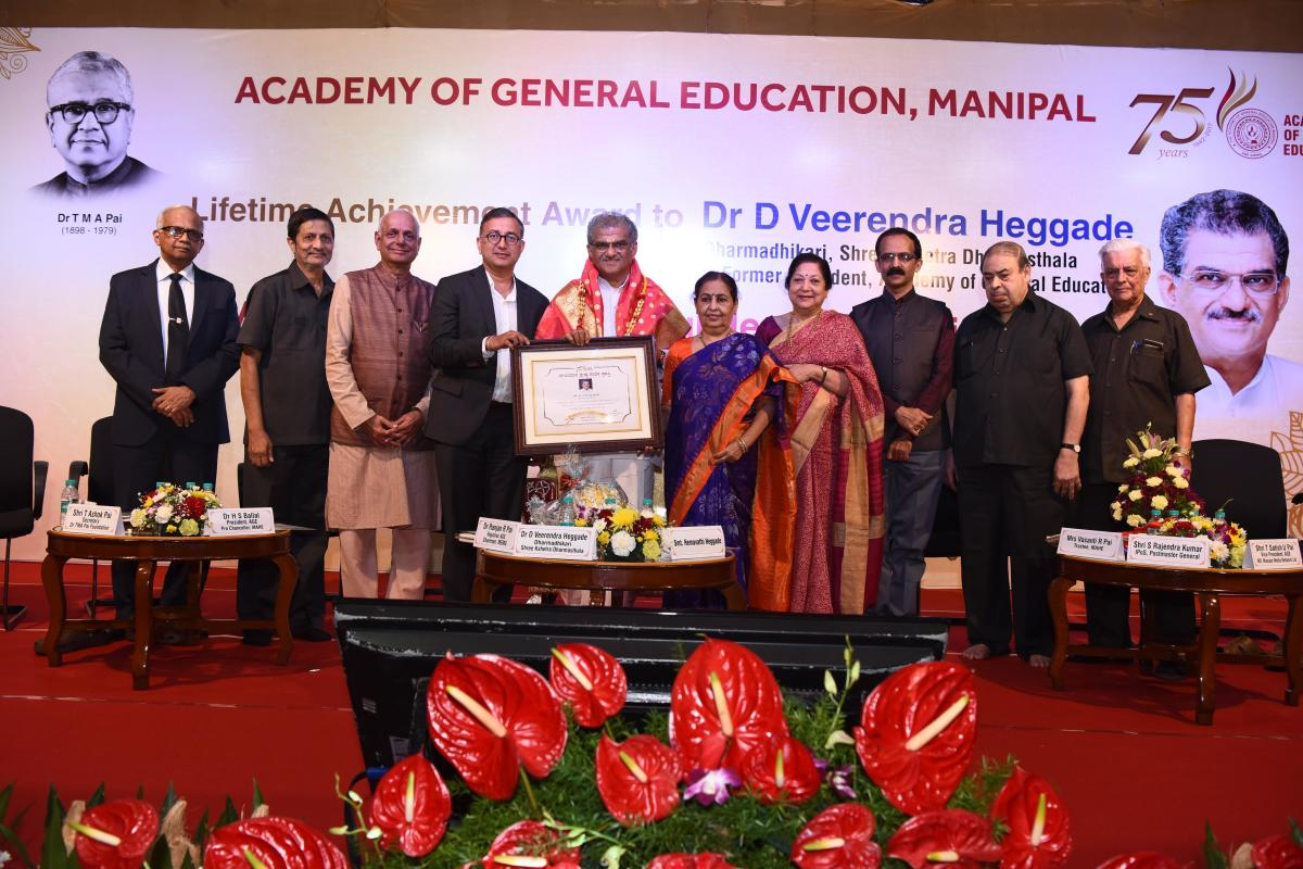 Sri Kshetra Dharmasthala Dharmadhikari Veerendra Heggade was conferred lifetime achievement award on the occasion of the 75th anniversary celebrations of Manipal Academy of General Education, on Saturday