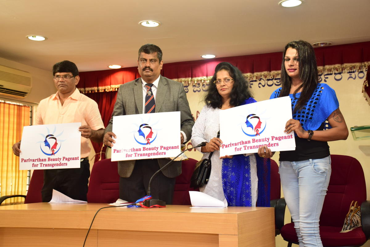 The logo of Parivarthan transgender state-level beauty pageant was unveiled at the Press Club, in Mangaluru on Tuesday.