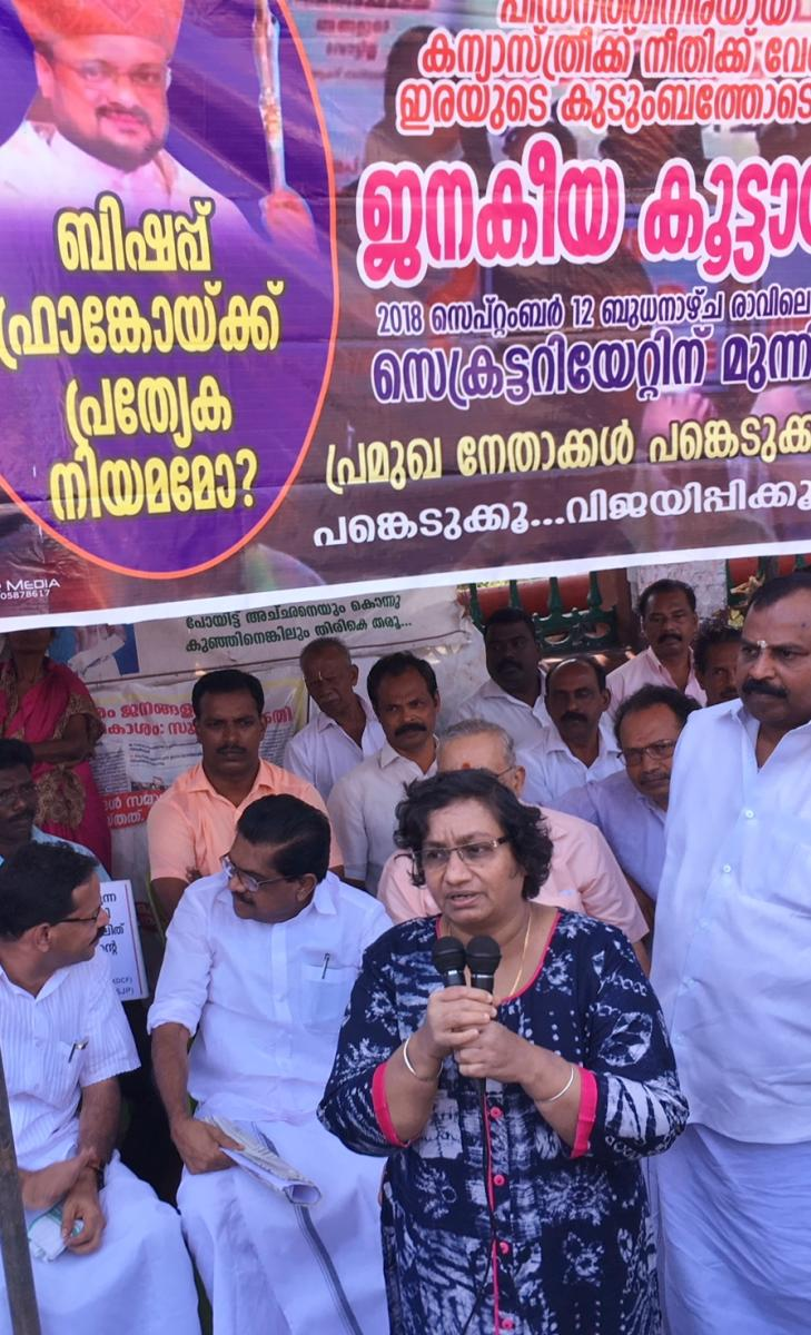 Sr Jesme speaks at a protest rally called to demand Bishop Franco Mulakkal's arrest, in Thiruvananthapuram on Wednesday. (DH Photo/R Krishnakumar)