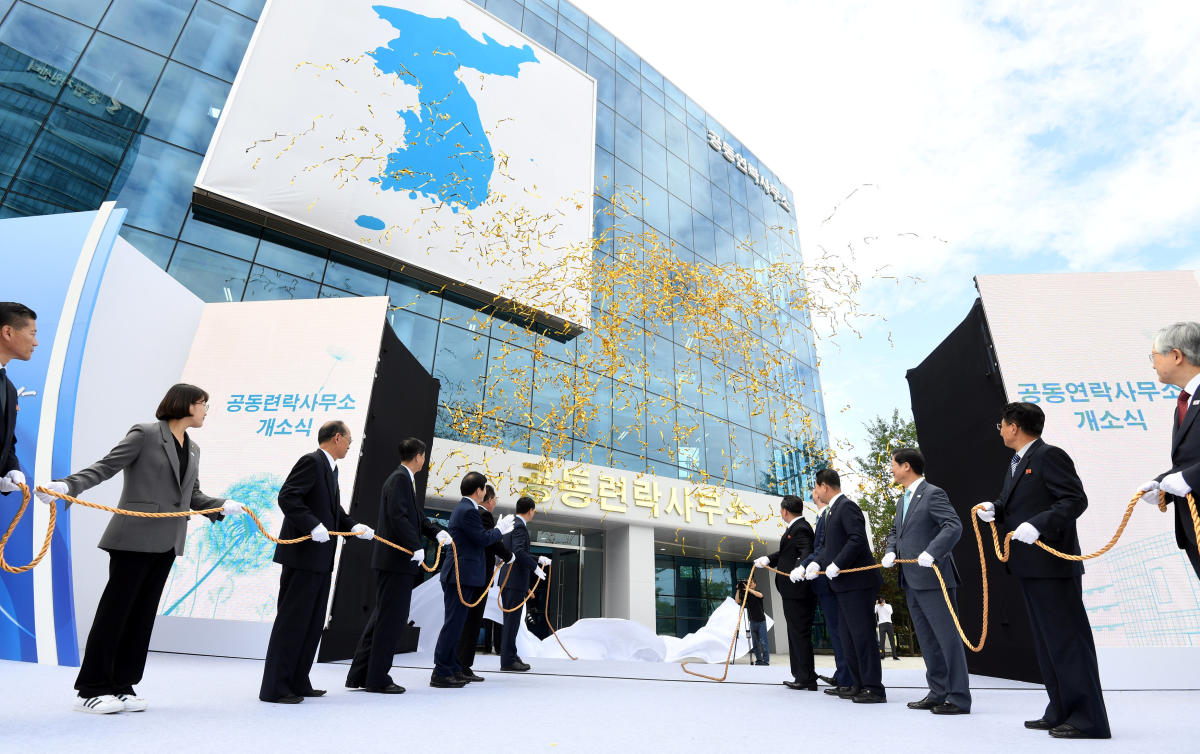 Participants attend an opening ceremony of the joint liaison office in Kaesong, North Korea, on September 14, 2018. Reuters