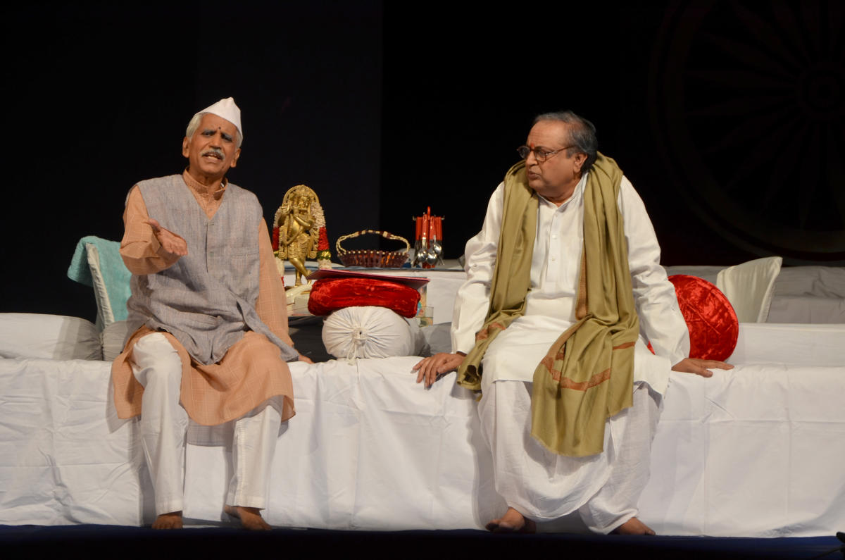 A scene from the play 'Mukhyamantri'
