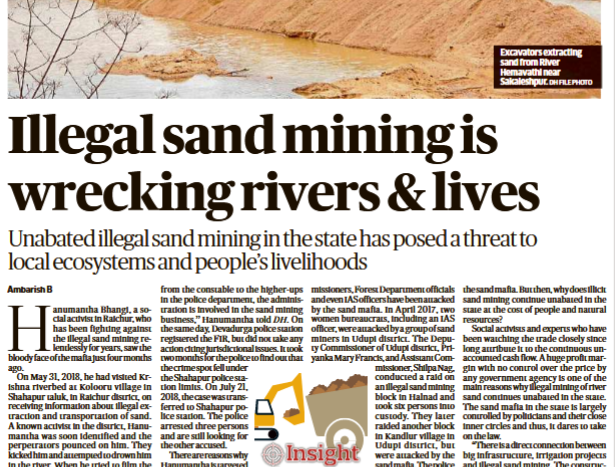 A screenshot of the article published on sand mining. Credit: DH Photo