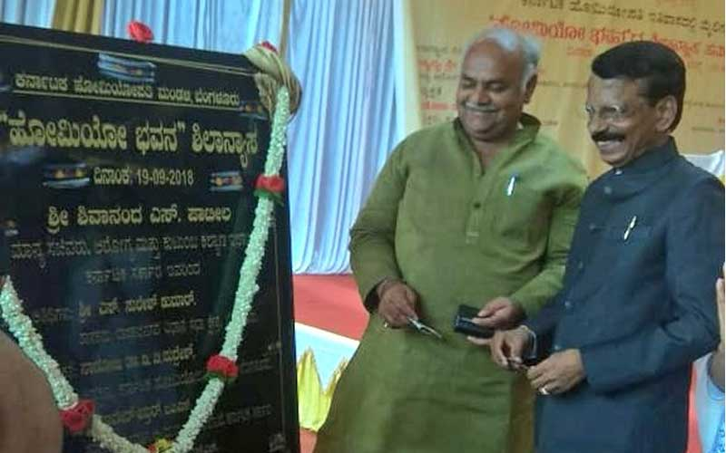 Health and Family Welfare Service Minister S Shivananda Patil during the foundation stone ceremony of Homeo Bhavan. (Twitter)