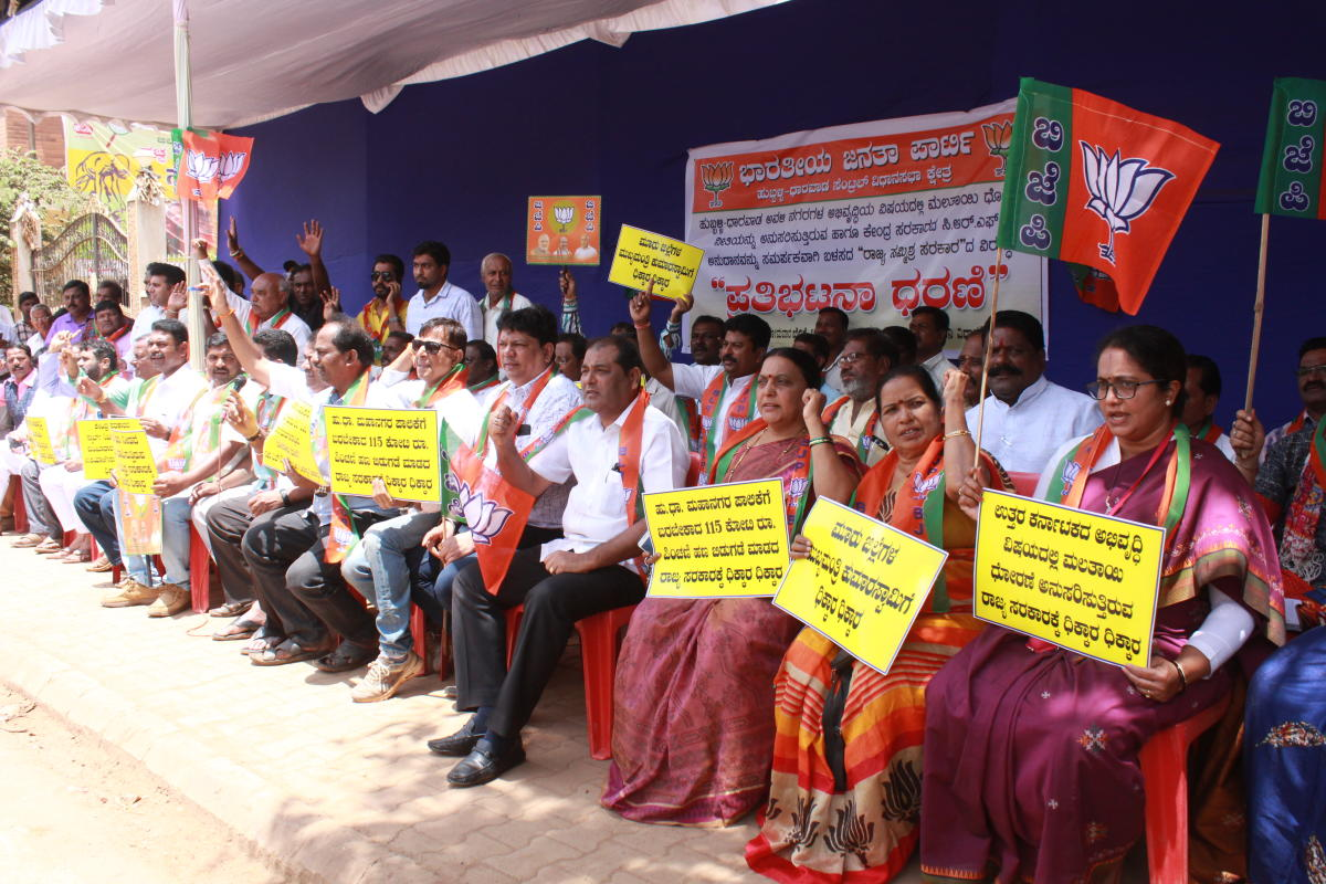 BJP members stage protest in front of Mini Vidhan Soudha in Hubballi on Monday.