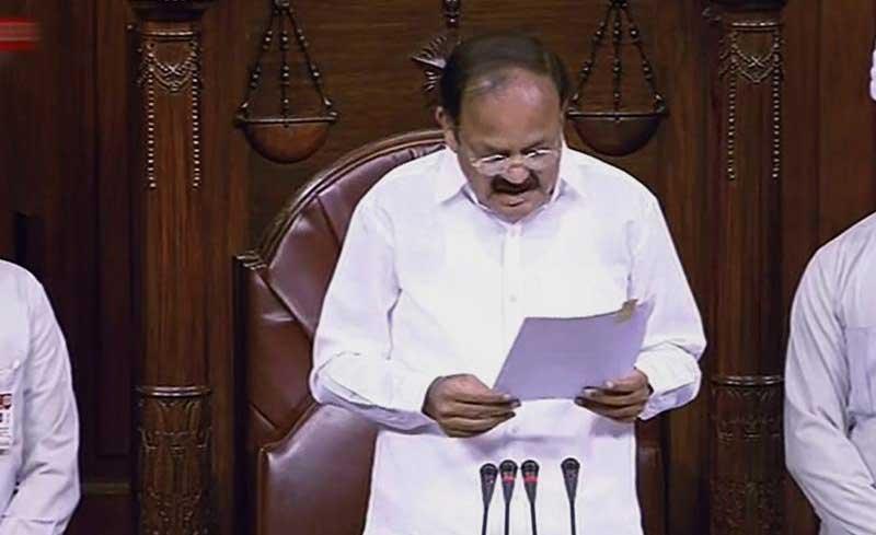 Rajya Sabha Chairman M Venkaiah Naidu. PTI file photo.