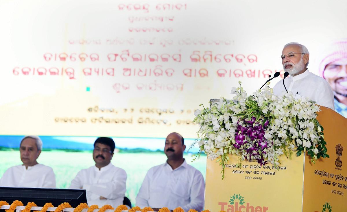 Prime Minister Narendra Modi addresses the foundation stone laying ceremony of the Talcher Ferlitiliser Plant, Angul in Odisha, Saturday, September 22, 2018. (PIB Photo via PTI)