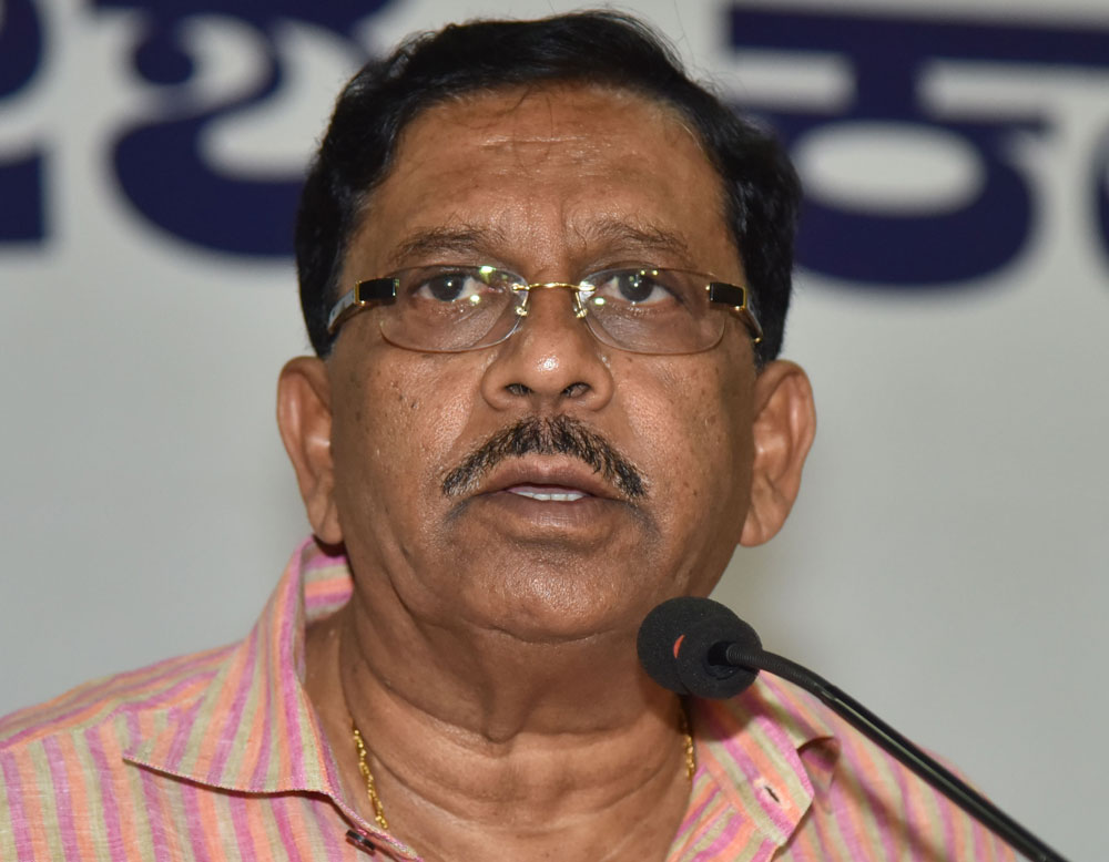 Deputy Chief Minister G Parameshwara. DH file photo