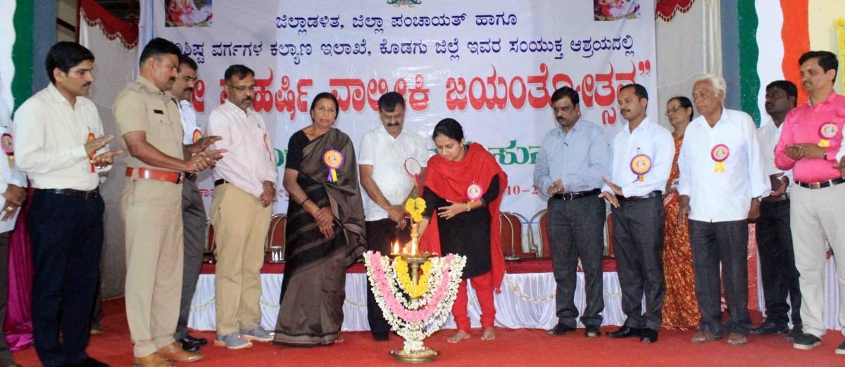 DC P I Sreevidya inaugurates Valmiki Jayanti programme in Madikeri.