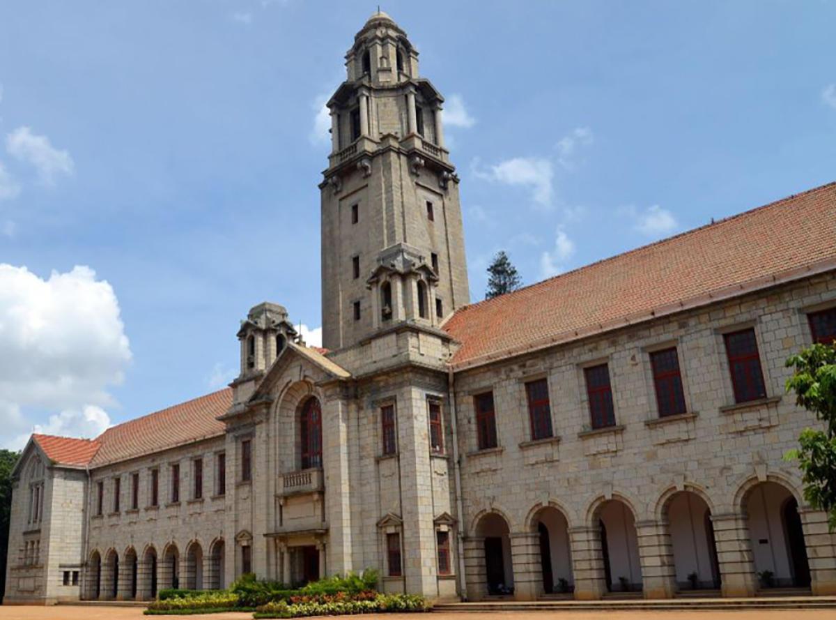 IISc campus, Bengaluru.