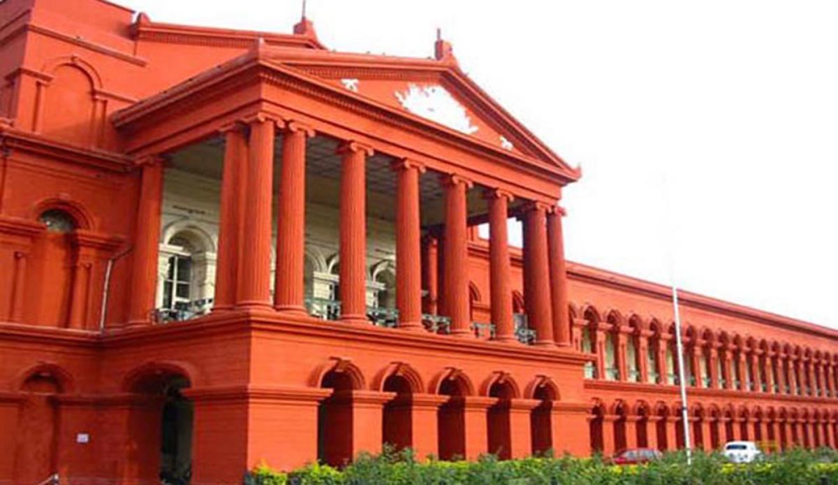Karnataka High Court. DH file photo.