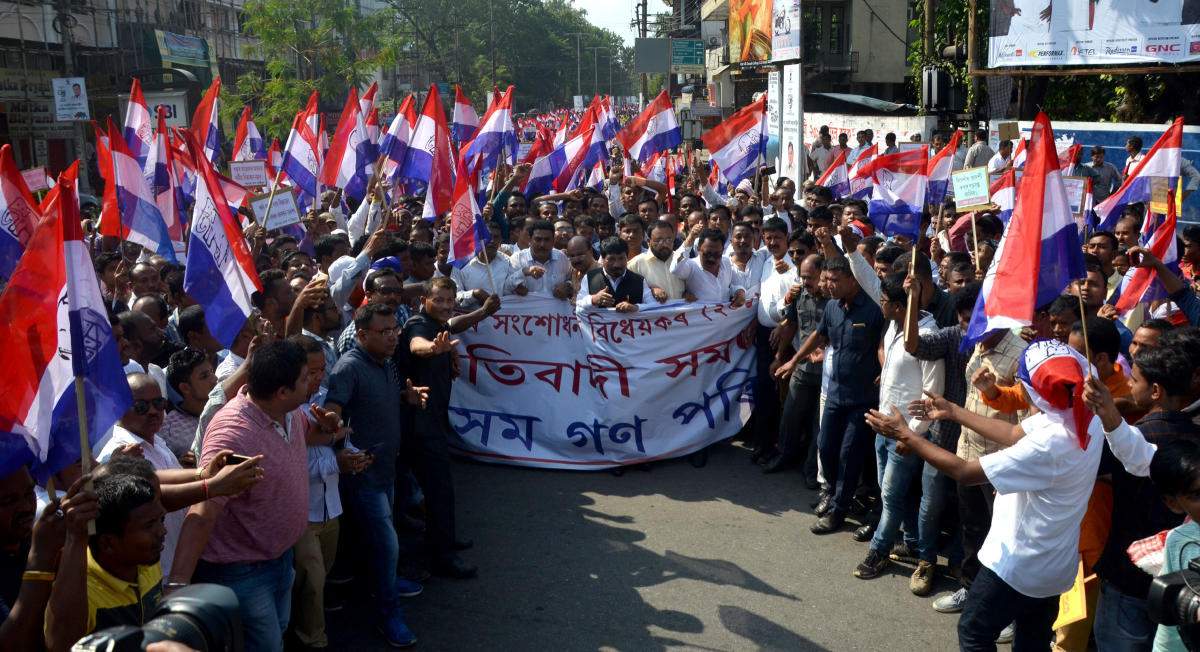 Activists of Asom Gana Parishad (AGP) take out a procession objecting to Citizenship (Amendment) Bill, 2016, in Guwahati on Tuesday. DH File photo