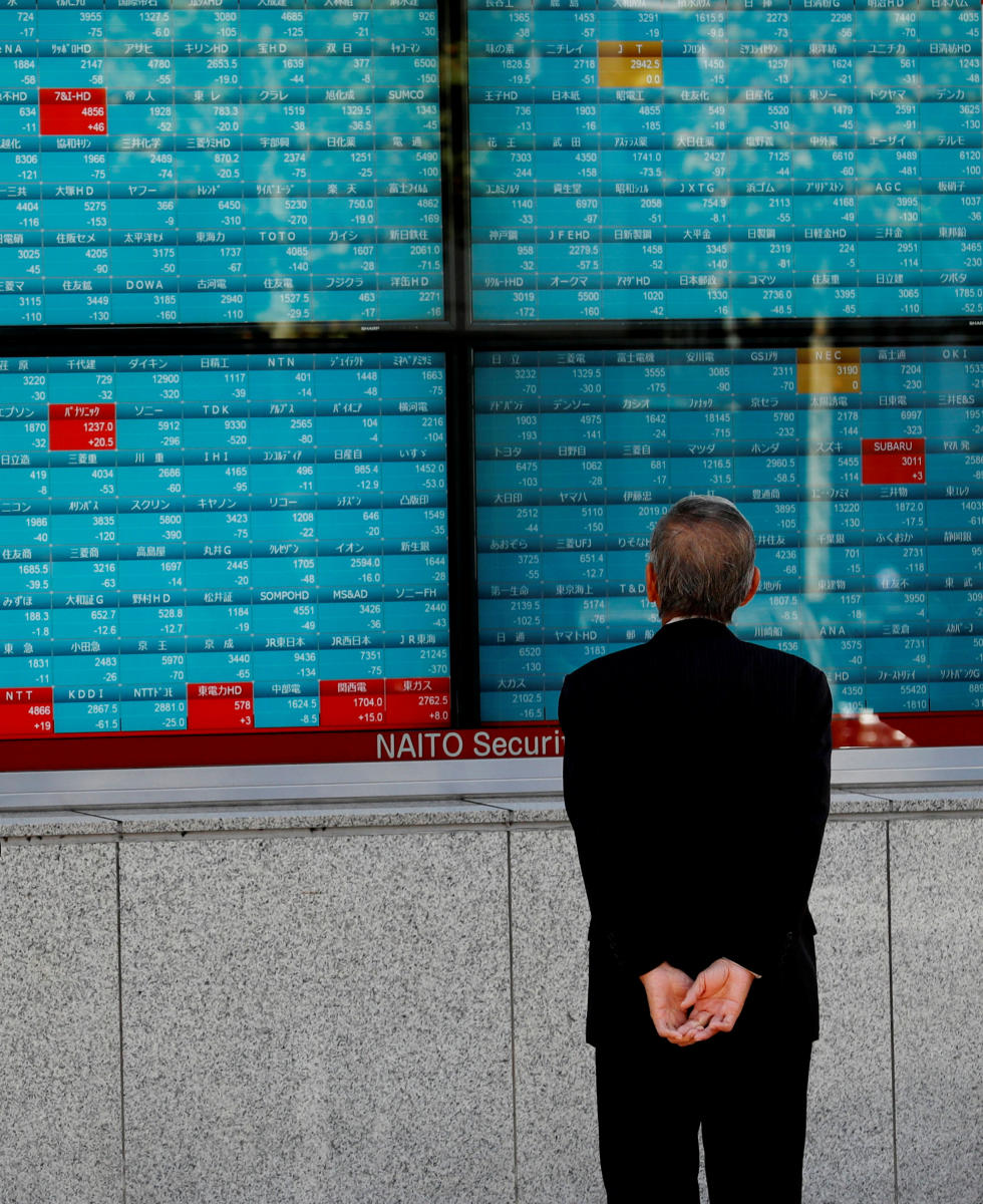 In early trade Hong Kong fell 0.3 percent after fluctuating between gains and losses, while Tokyo ended the morning 0.1 percent off and Shanghai lost more than one percent. (Reuters file photo)