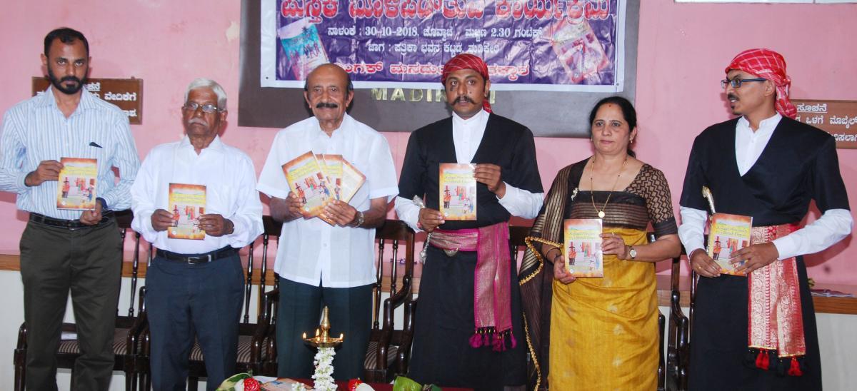 Congress leader M C Nanaiah releases the book 'Kodagu Principality Vs British Empire' written by Mookonda Nithin Kushalappa in Madikeri on Tuesday.