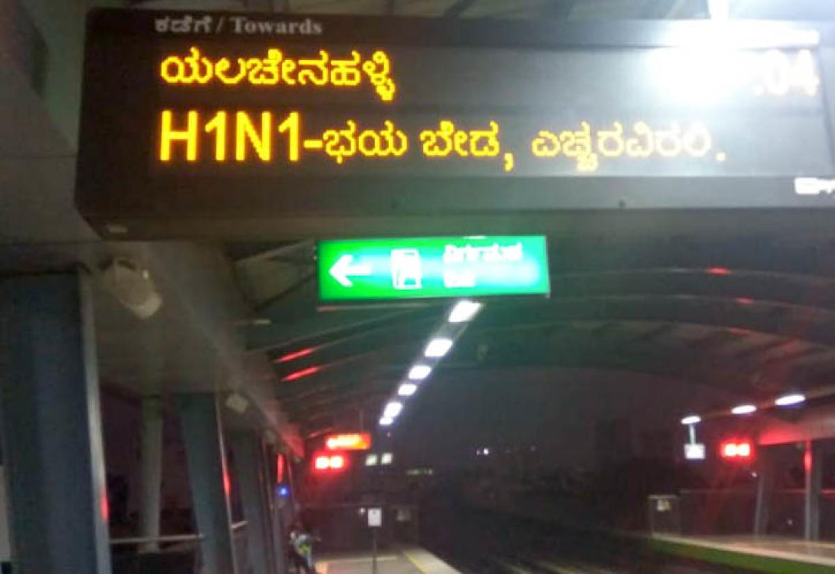 An H1N1 awareness message displayed at the metro stations on Wednesday.