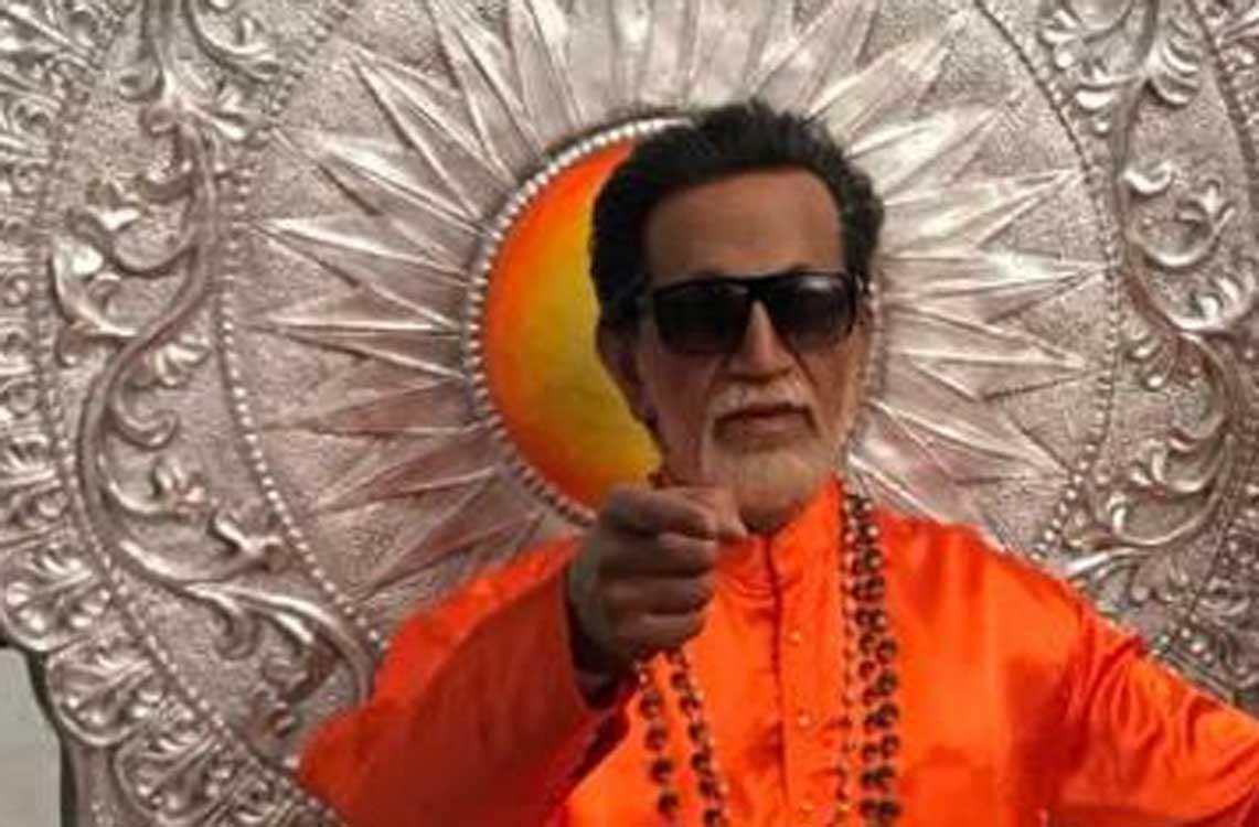 Shiv Sena founder Bal Thackeray. File photo