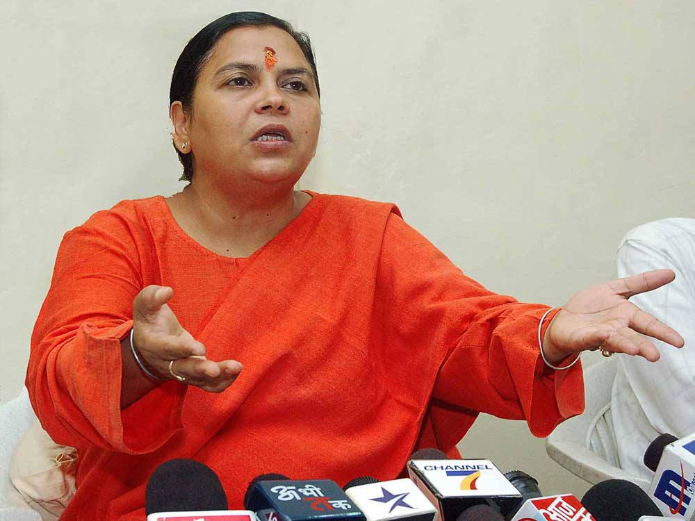"""Bharti also invited Congress chief Rahul Gandhi to lay the foundation stone of the temple in Ayodhya with her, saying he would """"atone for the sins"""" of his party by doing so. (File Photo)"""