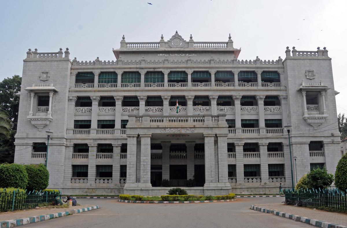 The KPSC building