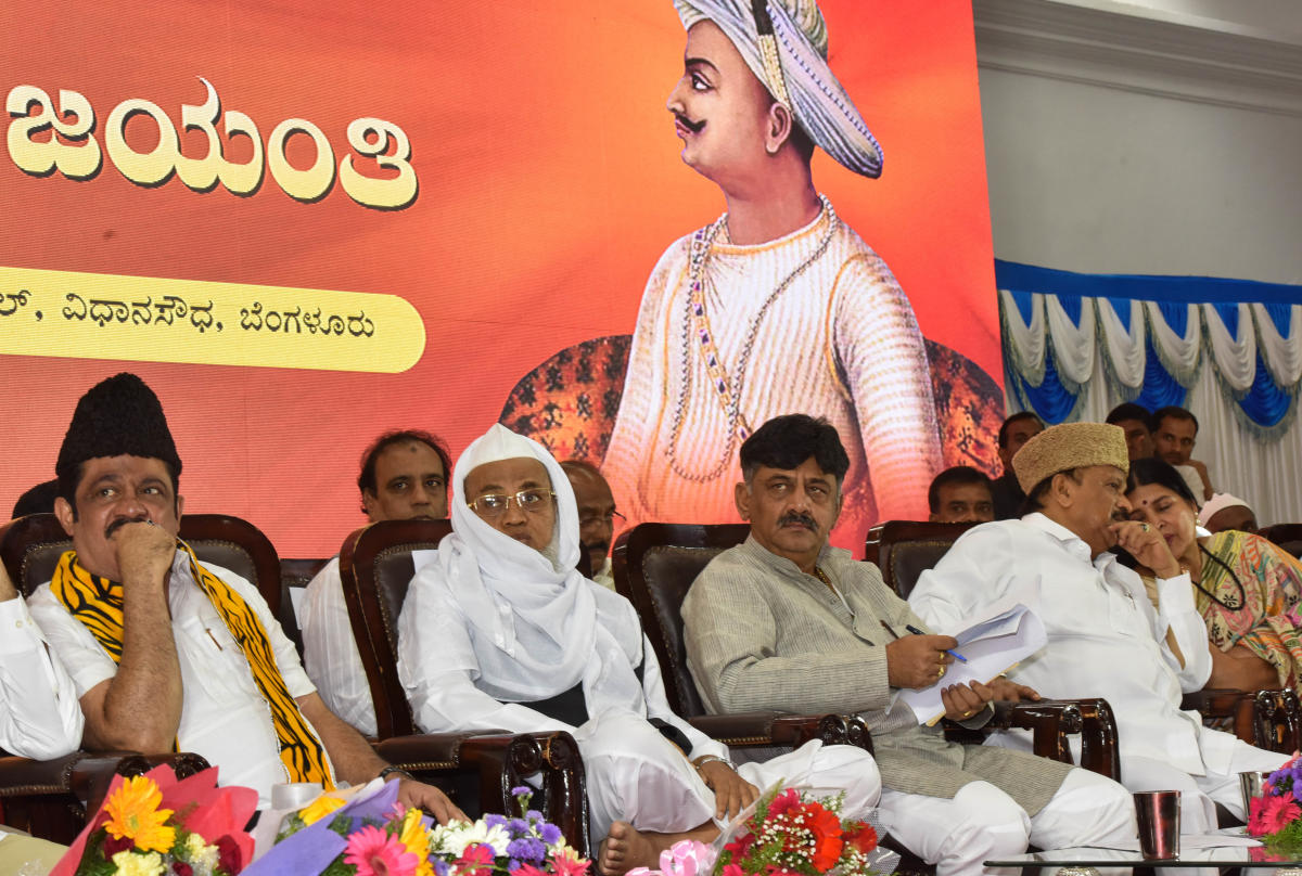 Instead of Parameshwara, Water Resources Minister D K Shivakumar flagged off the event. (DH Photo)
