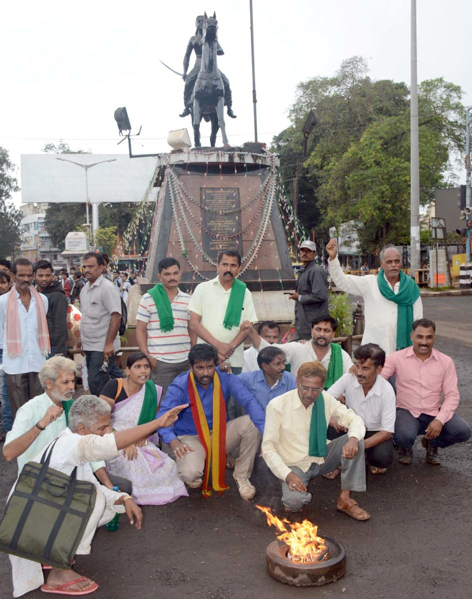 There were protests across the state alleging that the award of theMahadayi tribunal resulted in raw deal to Karnataka.